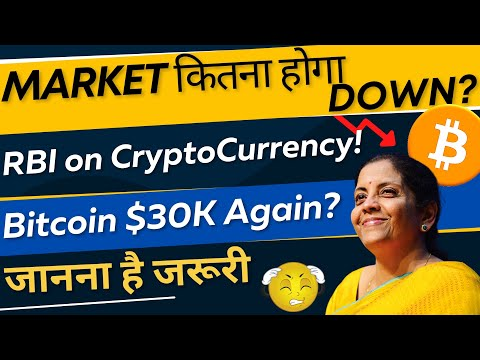 Why Crypto Market is Down Today and RBI on Crypto   Best Cryptocurrency To Invest 2021 in Crash