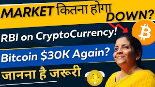 Why Crypto Market is Down Today and RBI on Crypto | Best Cryptocurrency To Invest 2021 in Crash