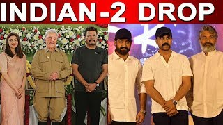 Indian 2 dropped – Shanker angry
