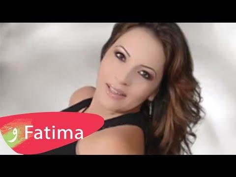 Fatima Zahra Laaroussi - Enta Meskoun