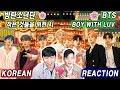 ENG🔥Korean Guys reacts to BTS 방탄소년단 ft. HALSEY - 작은 것들을 위한 시 BOY WITH LUV💧💧