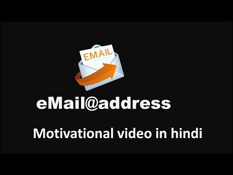 eMail@address | Motivational video in hindi