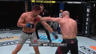Лучшие моменты турнира UFC Вегас 6