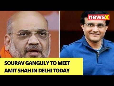 Sourav Ganguly To Meet Amit Shah In Delhi Today | NewsX