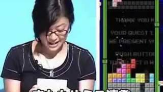 Utada Hikaru - Tetris DS Challenge Part 1