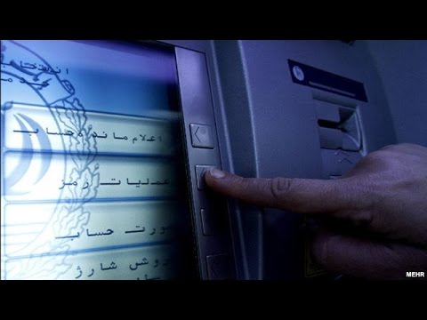 How to hack an ATM ? - The basics (by Barnaby Jack)
