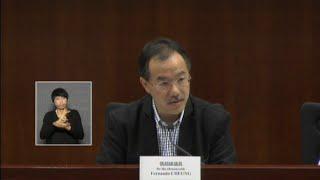 融合教育小組委員會(2014/03/18)