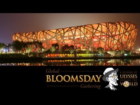 Global Bloomsday Gathering -- Beijing 共享, China
