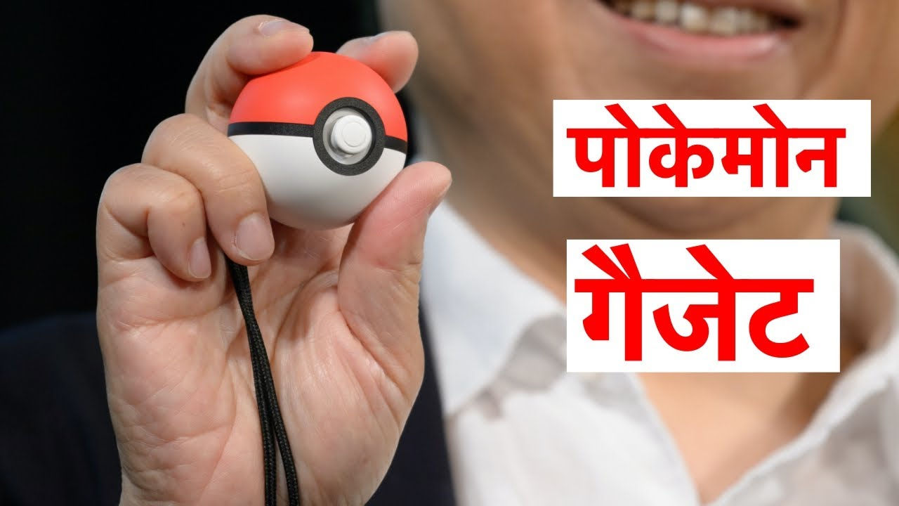 7 CARTOON GADGETS IN REAL LIFE   KIDS Gadgets Under 500 Rupees to Rs1000,  and Lakh