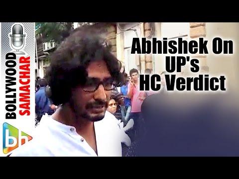 Abhishek Chaubey Talks To Media About Bombay HC's Verdict For Udta Punjab