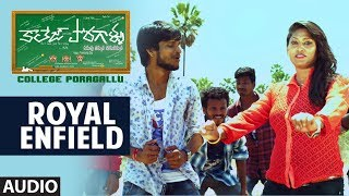 Royal Enfield Full Audio Song || College Poragallu Telugu Movie || Mallikarjun, Kavitha Mahatho