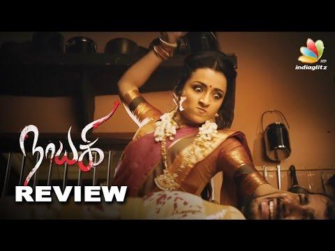 Trisha's Nayaki Tamil Movie Review