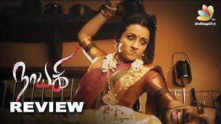 Nayaki Movie Review | Trisha's Tamil bilingual horror comedy film