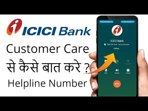icici bank careers customer care number