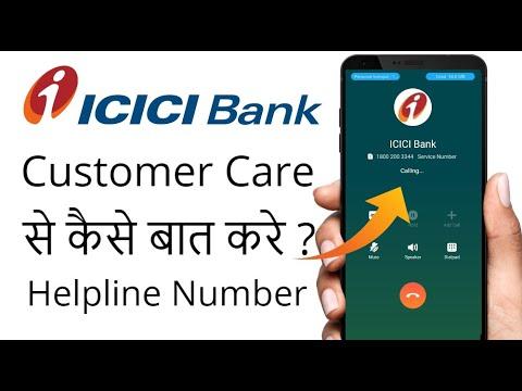 icici bank customer care number ncr