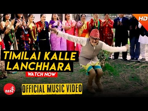 New Nepali Comedy Roila Song 2016 ||...