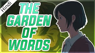 The Garden Of Words Movie Review In Hindi