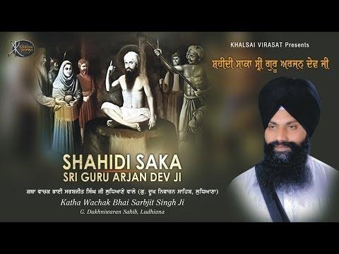 Shaheedi Saka Shri Guru Arjun Dev Ji | Katha | Shabad Vichar | Bhai Sarabjeet Singh ji | HD