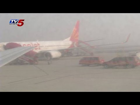 Shamshabad Airport Affected By Heavy Fog : TV5 News