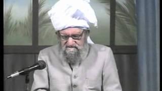 Urdu Dars Malfoozat #541, So Said Hazrat Mirza Ghulam Ahmad Qadiani(as), Islam Ahmadiyya