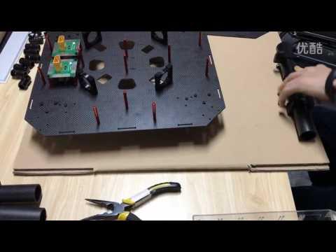 assembly the JMR-X1380 agricultural UAV Drone carbon fiber frame with landing gear(2)