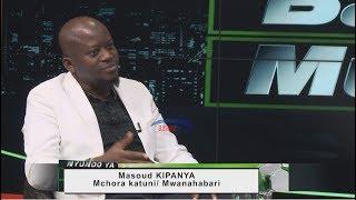 Masoud Kipanya: Kwanini sitaogopa kumchora Rais (NYUNDO YA BARUAN MUHUZA - 17/01/2019)
