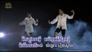 Tirk Phneak Tok Tok Karaoke
