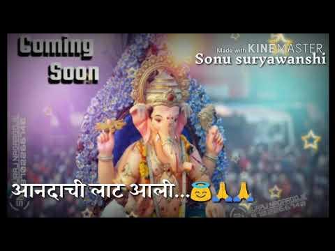 Morya morya (preet bandre) devancha dev mazya ghari aala ho 2017 WhatsApp stutas...😍💗🙇🙇