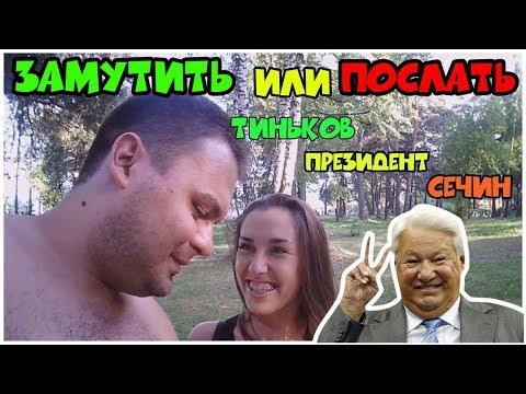 знакомства девушки новосибирск
