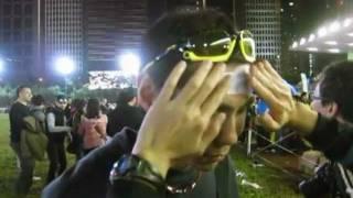 2011奧比斯盲俠行