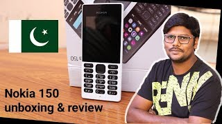 Nokia 150 Unboxing & Review in URDU, Hindi | Best Budget feature Mobile in PAKISTAN