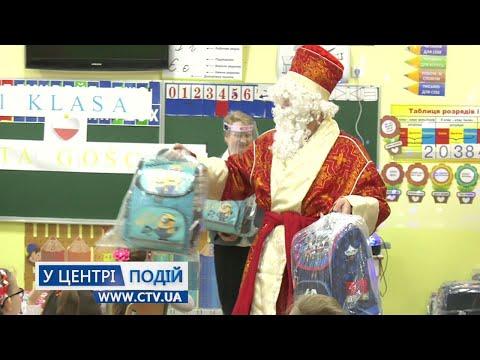 Телеканал C-TV: Подарунки від Святого Миколая