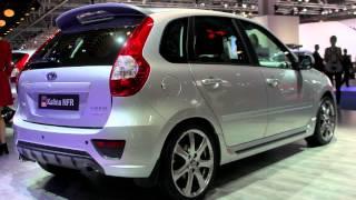 Lada Kalina NFR скоро поступит в продажу