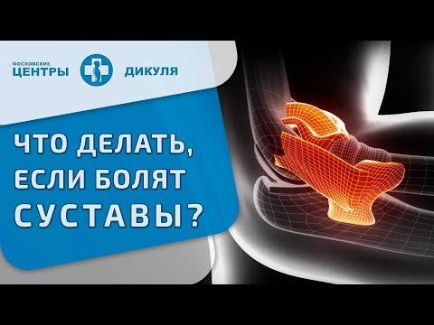 Difelene инструкция на русском