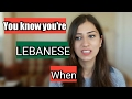 FIRST 5 Things LEBANESE Girls SEE in a GUY  How To Make A ...
