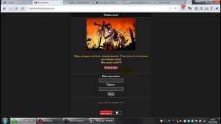 как создать онлайн игру Битва Титанов бесплатно