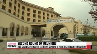 Second round of family reunions for war-separated Koreans begins Saturday   이산가족