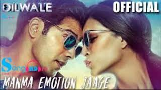 Manma Emotion Jaage - Dilwale Varun Dhawan Kriti Sanon CHIPMUNKS VERSION