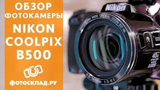 видео Цифровые фотоаппараты Nikon