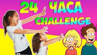 24 ЧАСА родители в НАШЕЙ Комнате. МАМА vs ПАПЫ играют в СЛАЙМ ЧЕЛЛЕНДЖ
