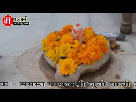 JO KOI SIS RE NIMAVE  SUPER Hitt Desi Bhajan
