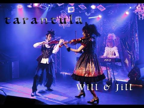 【Die Milch】tarantula -Will & Jill-