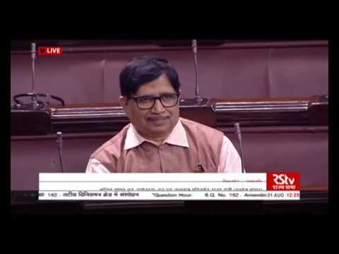 Environment Minister Sh Anil Madhav Dave reply during Question Hour in RS