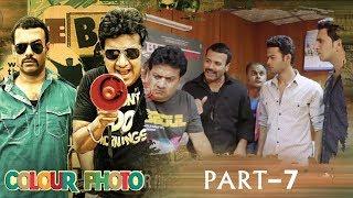 Colour Photo Hyderabadi Comedy Movie Part 7 | Gullu Dada, Aziz Naser, Shehbaaz Khan