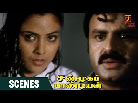 Simran Bathroom Scene | Shanmuga Pandian Tamil Movie Scene | Balakrishna | Simran | Anjala thumbnail
