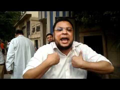 رسالة من اطباء مصر للشعب