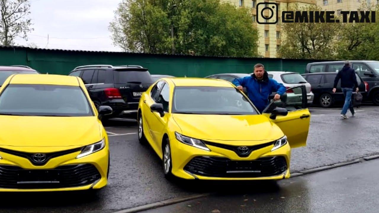 Новый развод водителей Яндекс Такси