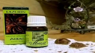 видео Анис: лечебные свойства и противопоказания