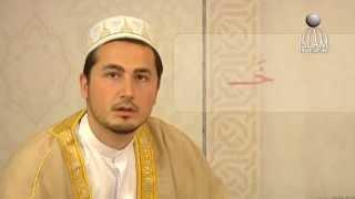 Обучение чтению Корана -Урок 5 (Буквы: Сод, Т'о, Джим, Хо, Хъа, Гъайн)