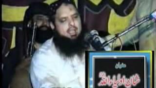 Yousaf Rizvi Tokay Wali sarkar ka opration by Molana yousaf pasrori 2/7